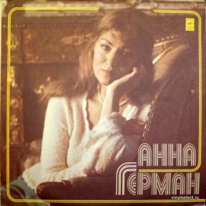 Anna German (Анна Герман) - Поет Анна Герман