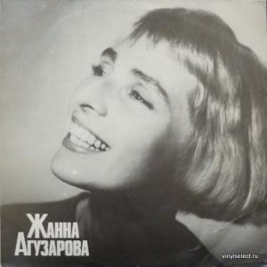 Жанна Агузарова (ex-Браво) - Жанна Агузарова