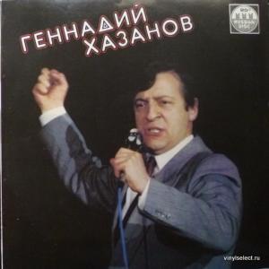 Геннадий Хазанов - Геннадий Хазанов