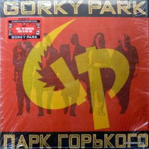 Gorky Park (Парк Горького) - Gorky Park (Парк Горького)
