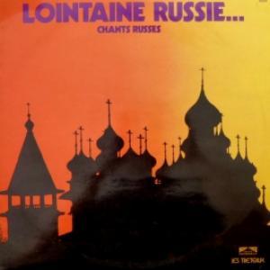Olga Jangevecka (Ольга Янчевецкая) - Lointaine Russie... Chants Russes