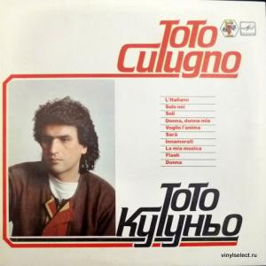 Toto Cutugno - Тото Кутуньо