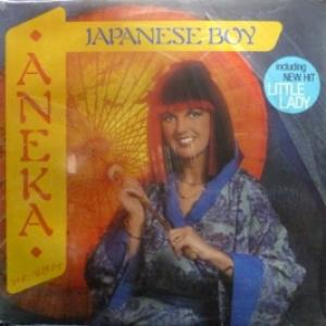 Aneka - Japanese Boy: The Album