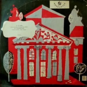 Igor Stravinsky/Manuel de Falla - Жар-Птица/Колдовство Любви