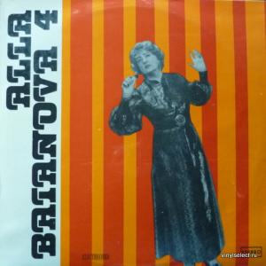 Alla Baianova (Алла Баянова) - Alla Baianova 4
