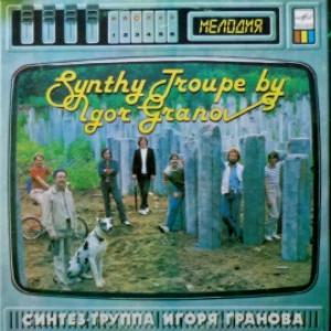 Синтез-Труппа Игоря Гранова - Песни Из Музыкального Спектакля Телешоу