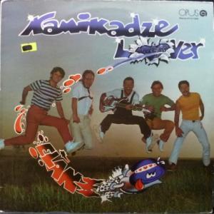 Elán - Kamikadze Lover