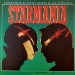 Michel Berger / Luc Plamondon - Стармания / Starmania