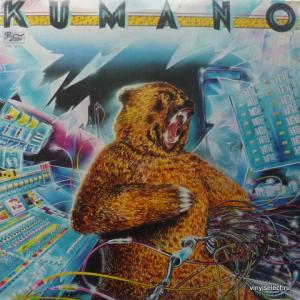 Kumano - Kumano
