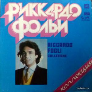 Riccardo Fogli - Коллекция (Collezione)