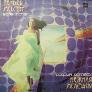 София Ротару (Sofia Rotaru) - Нежная Мелодия