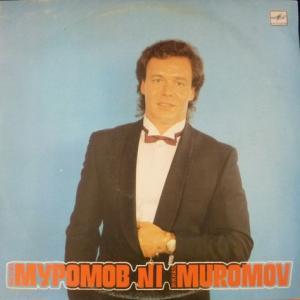 Михаил Муромов - №1