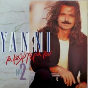 Yanni - Tα Καλύτερά Του No2 (Best Of)
