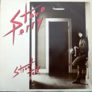 Steve Perry (ex-Journey) - Street Talk