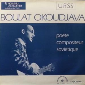 Булат Окуджава (Boulat Okoudjava) - Boulat Okoudjava