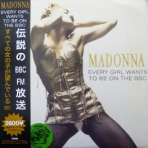 Madonna - Every Girl Wants To Be On The BBC (Green Vinyl)