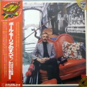 Paul Mauriat - Golden Collection