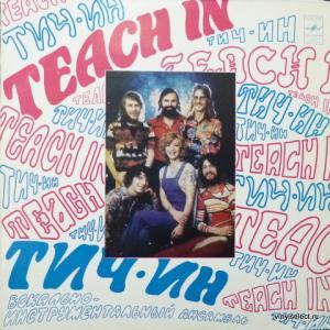Teach In - Вокально-Инструментальный Ансамбль Тич-Ин (Export Edition)