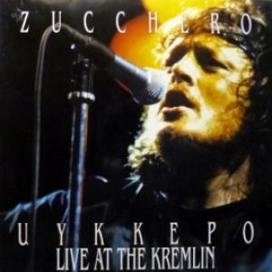 Zucchero - Цуккеро Live At The Kremlin