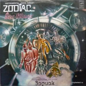 Zodiac (Зодиак) - Disco Alliance (Export Edition)