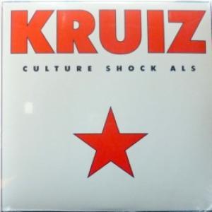 Круиз - Culture Shock A.L.S.