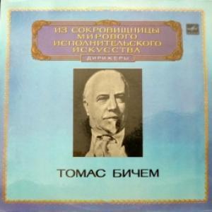 Thomas Beecham - Georg Friedrich Händel – Suite From Opera