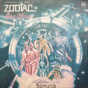 Zodiac (Зодиак) - Disco Alliance