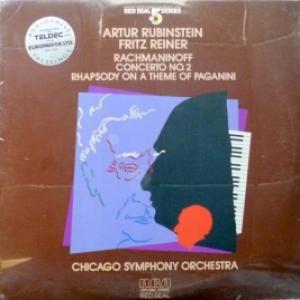 Сергей Рахманинов (Sergei Rachmaninoff) - Piano Concerto No. 2 / Rhapsody On A Theme Of Paganini (Artur Rubinstein, Fritz Reiner & Chicago Symphony Orchestra)