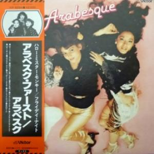 Arabesque - Arabesque