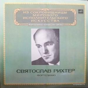 Святослав Рихтер (Sviatoslav Richter) - Из Сокровищницы Мирового Исполнительского Искусства - Фортепиано