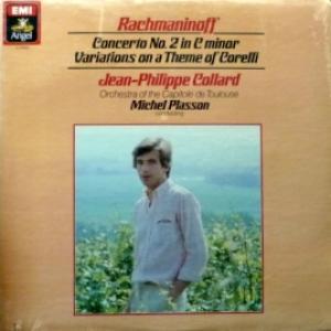 Сергей Рахманинов (Sergei Rachmaninoff) - Concerto No.2 in C minor / Variations On A Theme Of Corelli