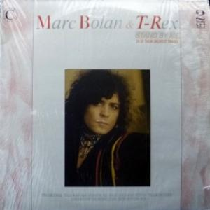 Marc Bolan And T. Rex - Stand By Me