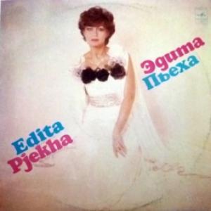 Эдита Пьеха (Edita Pjecha) - Ни Дня Без Песни