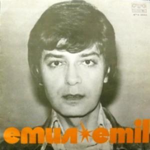 Emil Dimitrov (Эмиль Димитров) - Emil