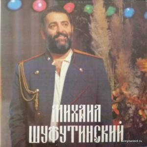 Михаил Шуфутинский - Тихий Дон