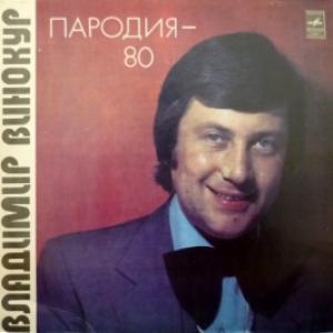Владимир Винокур - Пародия-80 (White Label)