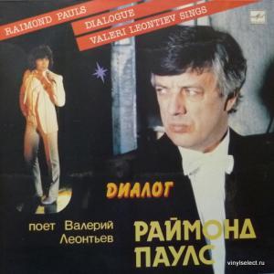 Валерий Леонтьев - Диалог - Песни Раймонда Паулса (Export Edition)