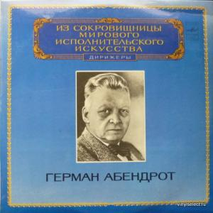 Ludwig van Beethoven - Symphony No. 4 / Overture From ''Egmont'' Conducts by Hermann Abendroth