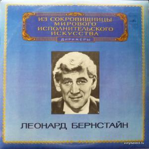 Leonard Bernstein - Leonard Bernstein Conducts Dmitry Shostakovich – Symphony No. 5