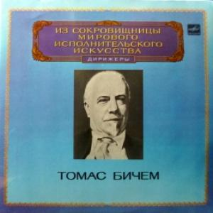 Thomas Beecham - Thomas Beecham Conducts Joseph Haydn - Symphonies No. 93, 100, 104 & Georg Friedrich Handel – Suite From Opera