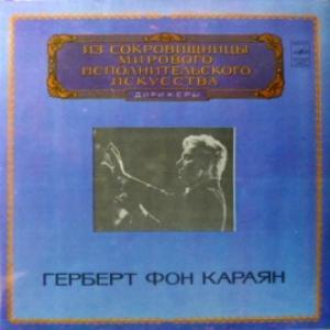 Herbert Von Karajan - Herbert von Karajan Conducts Johannes Brahms – Ein Deutsches Requiem / Variationen Über Ein Thema Von Haydn
