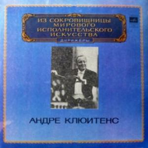 Andre Cluytens - Andre Cluytens Conducts G.Bizet, H.Berlioz, M.Ravel, M.Mussorgsky, I.Stravinsky