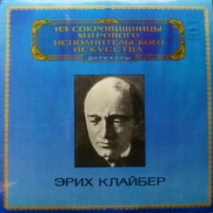 Erich Kleiber - Erich Kleiber Conducts L.V. Beethoven - Symphony No.3 in E-flat Major Op.55