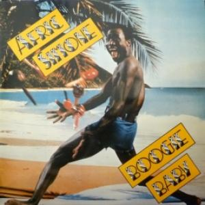 Afric Simone - Boogie Baby