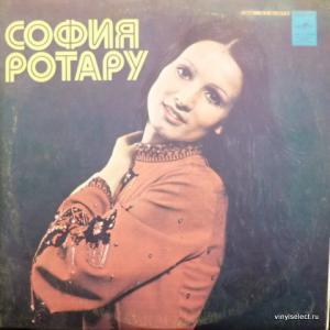 София Ротару (Sofia Rotaru) - София Ротару III