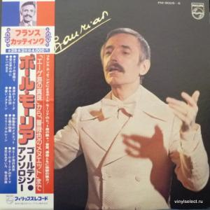 Paul Mauriat - Golden Anthology