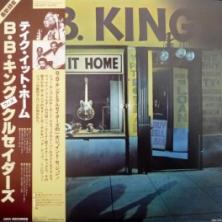 B.B. King - Take It Home