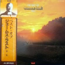 James Last - The Best Of James Last Vol.1