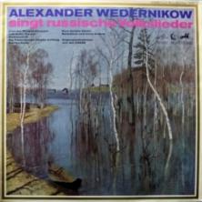 Александр Ведерников (Alexander Wedernikow) - Alexander Wedernikow Singt Russische Volkslieder