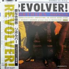 Revolver - Northern Songs (Phenomenal Pop Combo Performing The Beatles Unreleased Songs)